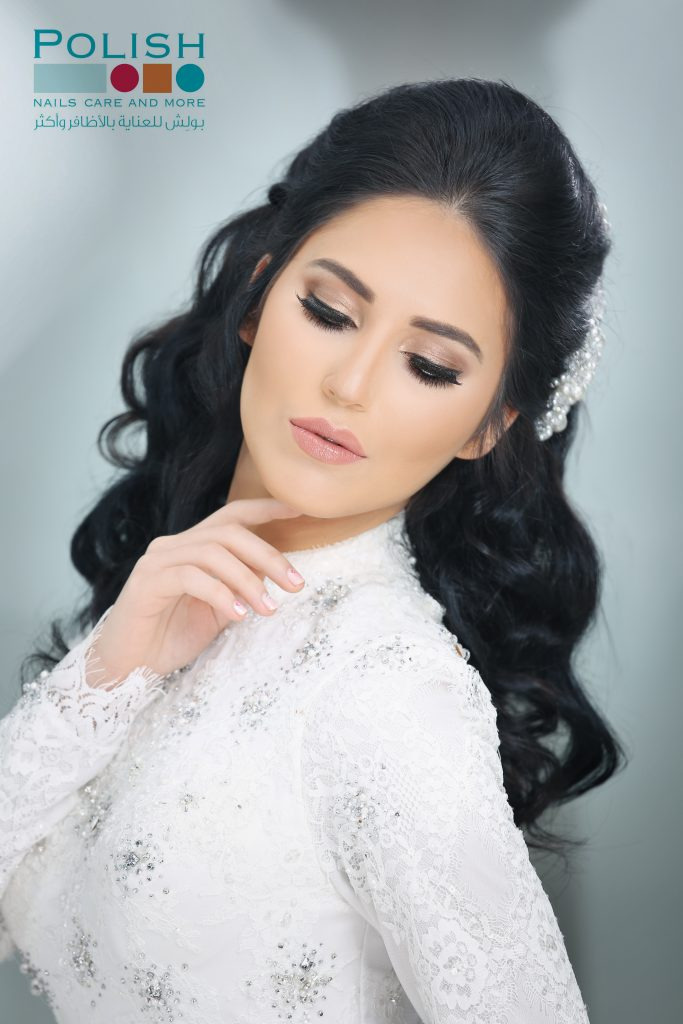 bridal makeup Abu Dhabi